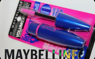 Maybelline Volume Express The Rocket Mascara