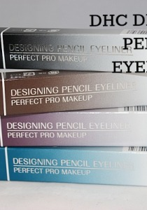 DHC Care Perfect Pro Eyeliner Pencils Review