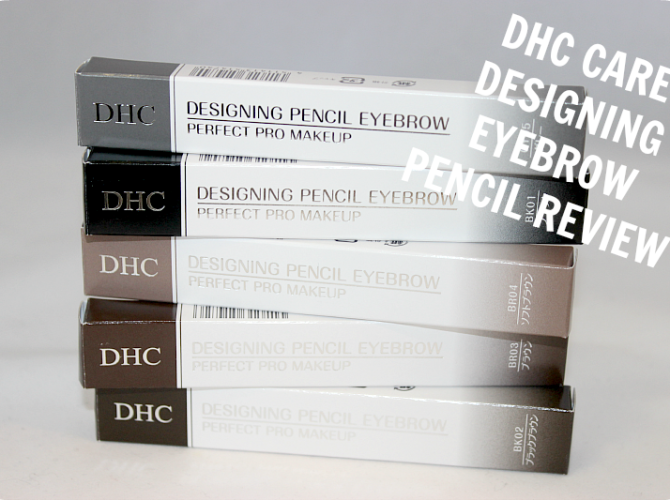 DHC Care New Designing Eyebrow Pencil Review