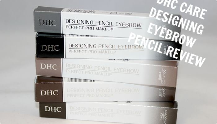 DHC Eyebrow Pencil Review