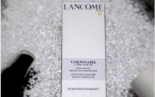 Lancôme [1 Minute] Visionnaire Blur
